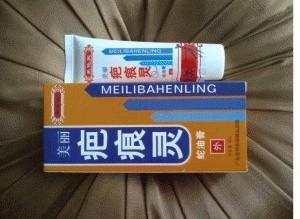 Meilibahenling