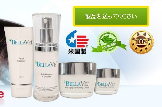 Bellavei in a 4-step system: Cleanse - Moisturize - Lock in - Protect
