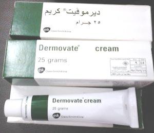 Dermovate cream 25g Arab Nomor 1